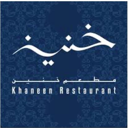 Khaneen