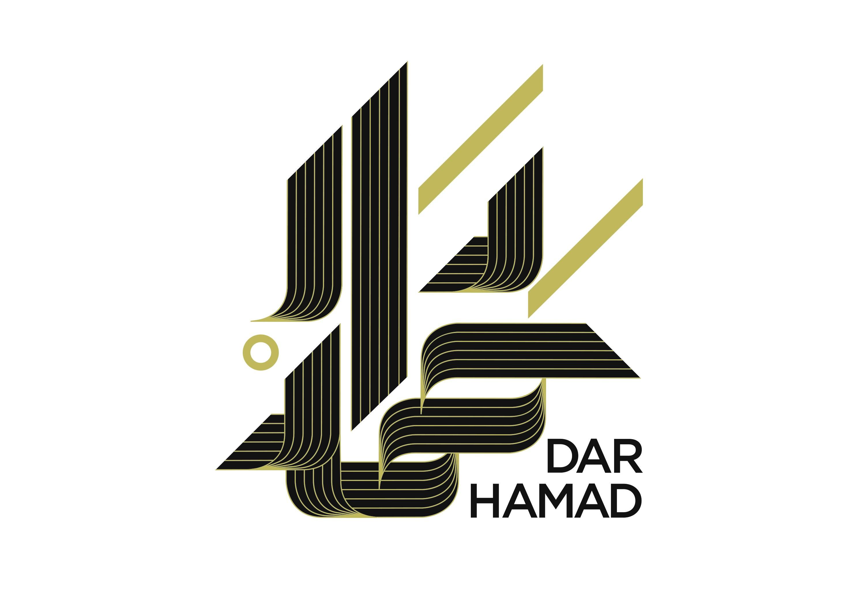 Dar Hamad ( 360 mall )