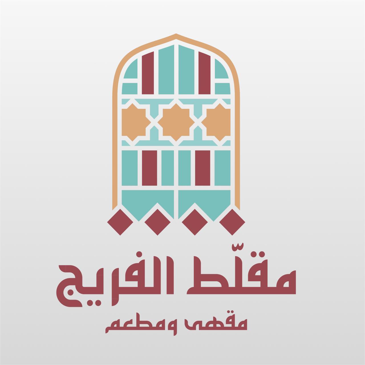 Mugalat Al Freej