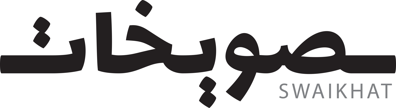 Swaikhat