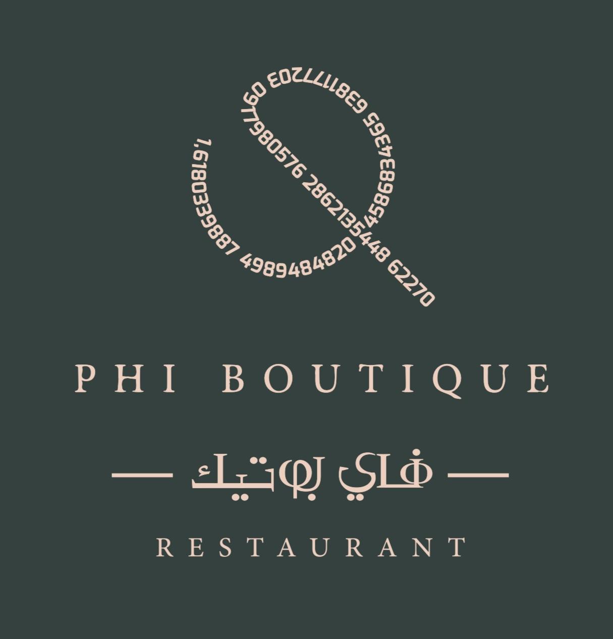 Phi Boutique