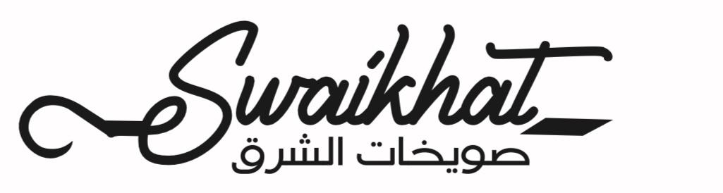 Swaikhat Al-Sharq