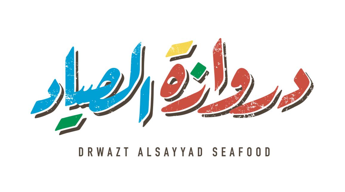 Drwazt Al Sayyad