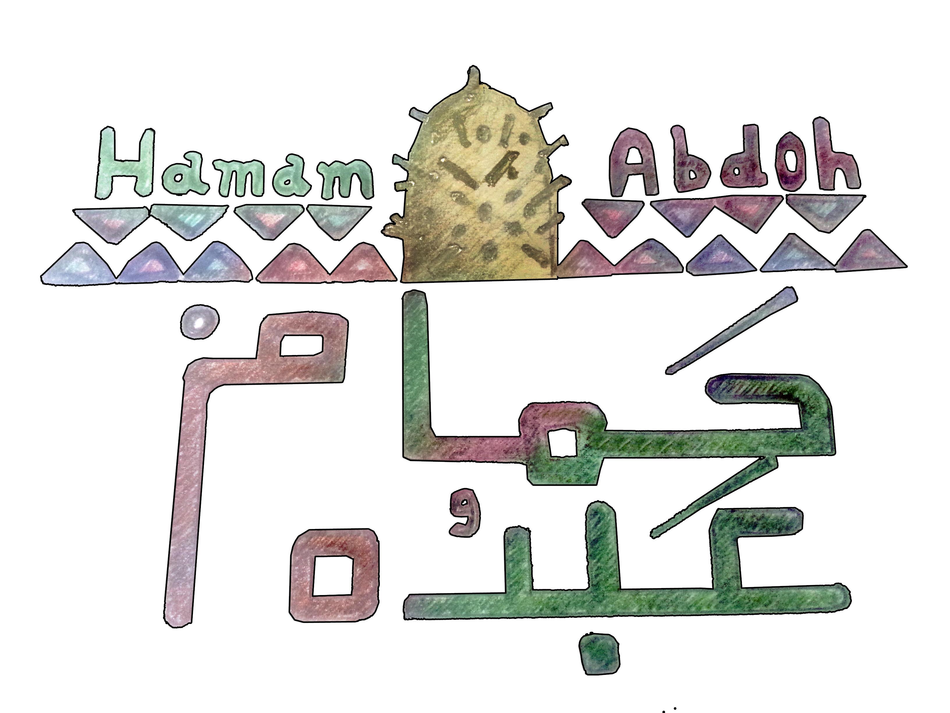 Hamam Abdoh